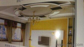 Mohd a r decoration in antop hill mumbai household for Decoration job in mumbai
