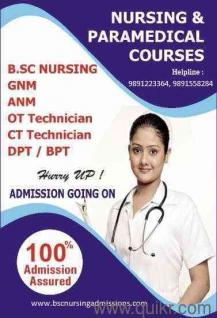 Post Bsc Nursing Admission 2018 Is Going On In Janakpuri