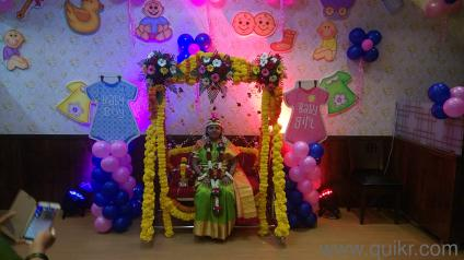 Aakar event management baby shower dohale jevan oti for Balloon decoration in pune