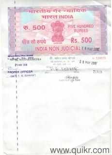 buy stamp papers online india There is one treasury for the national capital territory of delhi, which is responsible for procurement and issue of both judicial as well as non-judicial stamps/stamp papers the government of nct has introduced e-stamping with effect from 1 april 2008 the work has been awarded to m/s stock holding corporation of india.