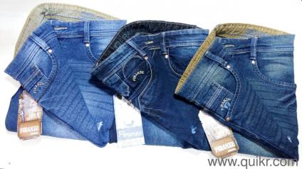 buy apple bottom jeans online - Jean Yu Beauty