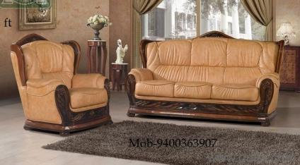 Zoom - High Quality Living Room Furniture - Home - Office Furniture