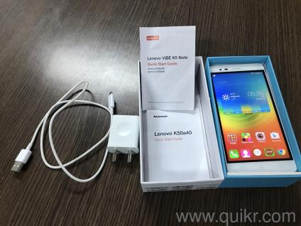 Lenovo h900 Price & Specs - Buy Used Mobiles & Tablet Phones